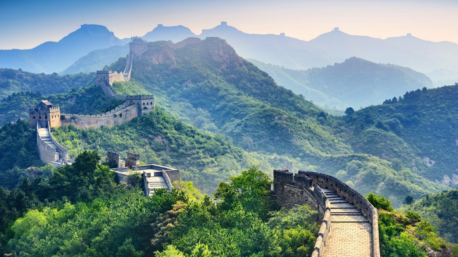 China | Peking | ©aphotostory/Shutterstock.com