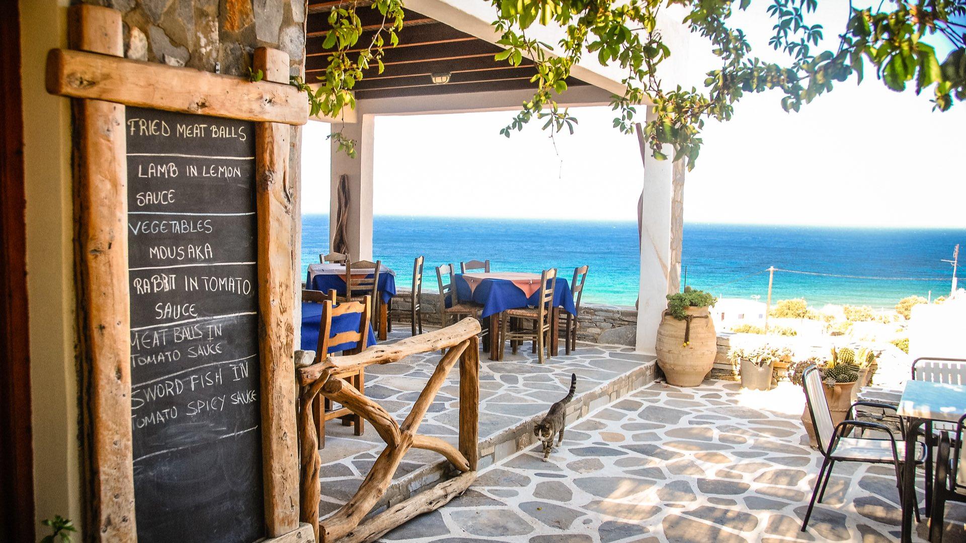 Griechenland | Insel Ios | ©T.Slack/Shutterstock.com