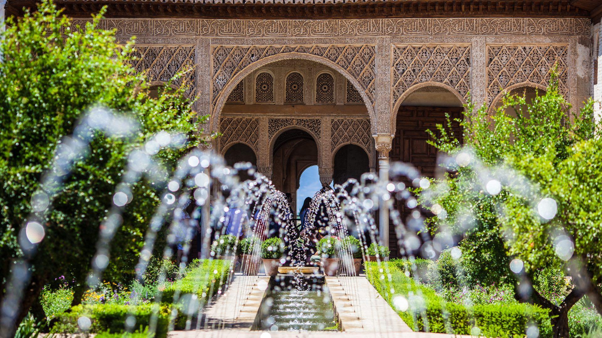 Spanien | Alhambra | ©Martchan/Shutterstock.com